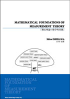 Mathematical Foundations of Measurement Theory