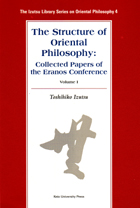 The Structure of Oriental Philosophy: Collected Papers of the Eranos Conference  vol. I
