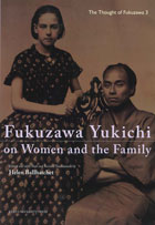 Fukuzawa Yukichi on Women and the Family-Edited and with New and Revised Translations by Helen Ballh