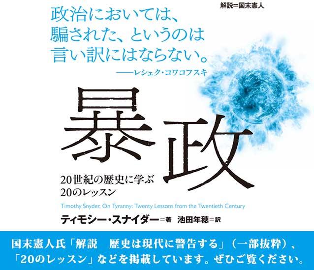 法 と 経済 学 教科書