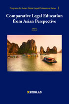 Comparative Legal Education from Asian Perspective:   Programs for Asian Global Legal Professions Se