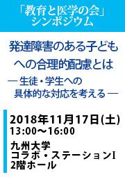 慶應義塾大学出版会 月刊 教育と医学 最新号